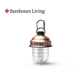 [BAREBONES LIVING] Beacon Lantern Copper