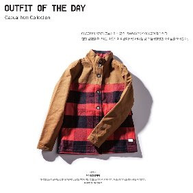 Out door_ PRESS 4월